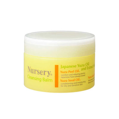 Nursery - Nursery Yuzu Oil Cleansing Balm 3.2 oz